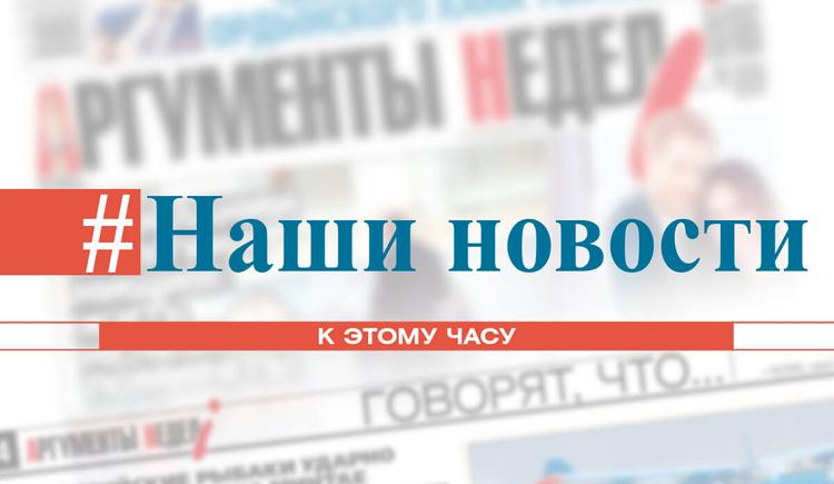Новости к этому часу: есть ли у Путина двойник и новые достижения коронавируса