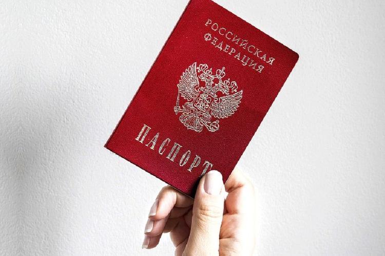 Украинцам и белорусам станет проще получить российское гражданство