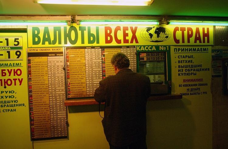 Обнародован прогноз об обвале курса рубля из-за резкого падения цен на нефть