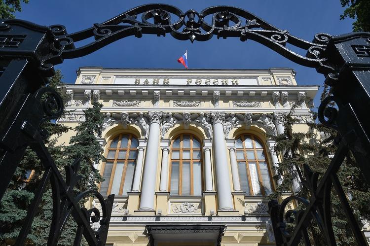 Профессор ВШЭ назвал козырь России в случае глобального экономического кризиса