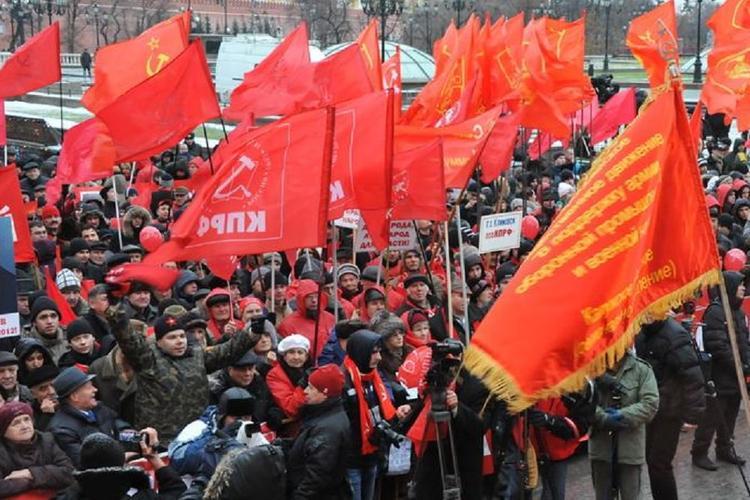 Депутаты от КПРФ в 16 регионах России нарушили партийную дисциплину