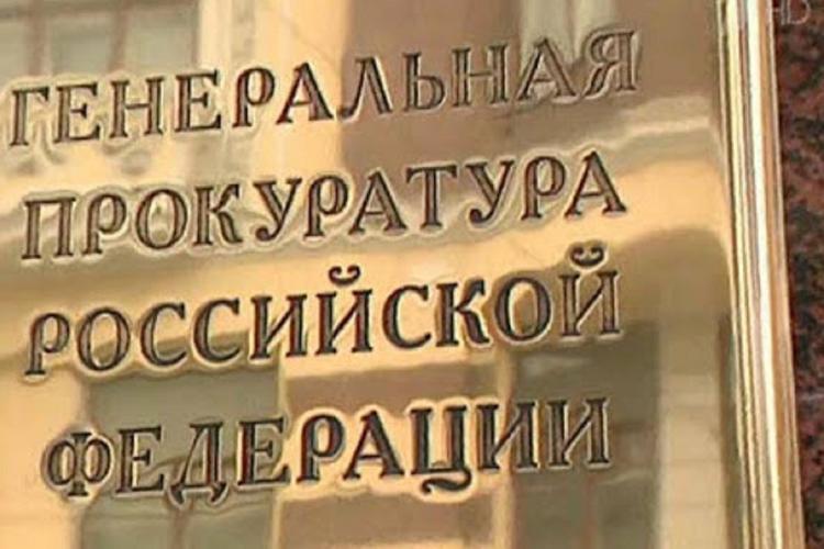 Суд над историком Соколовым может пройти в режиме видеоконференции