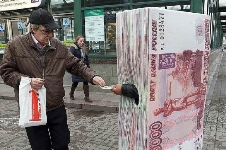 Деньги под матрасами населения должны приносить деньги