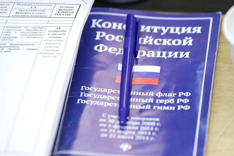 22 апреля будет рабочим днем из-за переноса голосования по Конституции