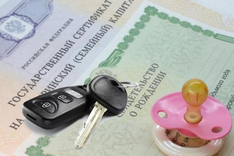 Машина за материнский капитал? Минпромторг вышел с идеей разрешить тратить субсидию на покупку автомобилей