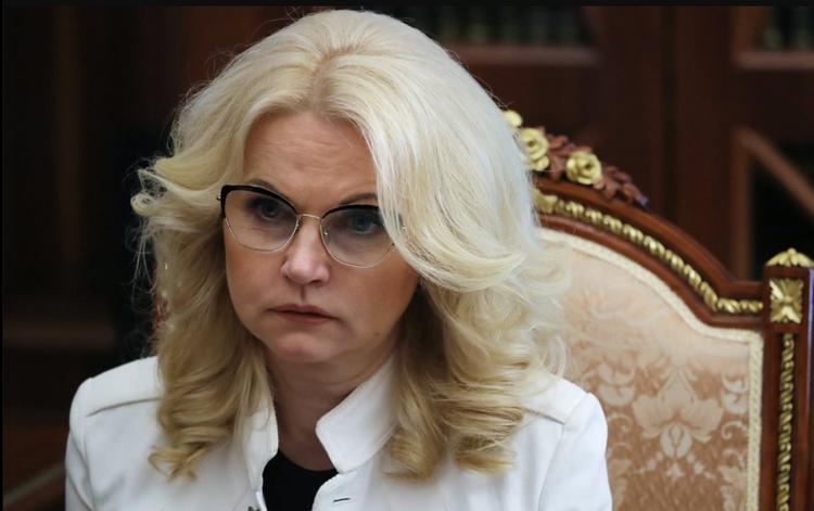 Голикова призналась, что ни один прогноз по развитию коронавируса в России не оправдался
