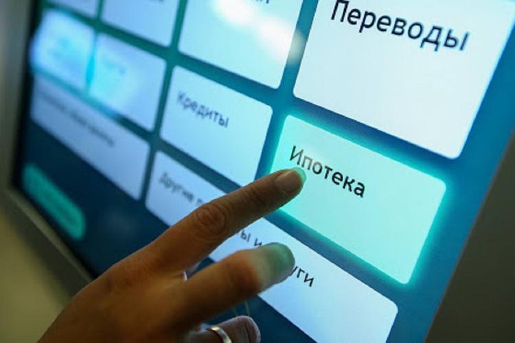 Банк России запретил россиянам переносить апрельские выплаты по кредитам на май