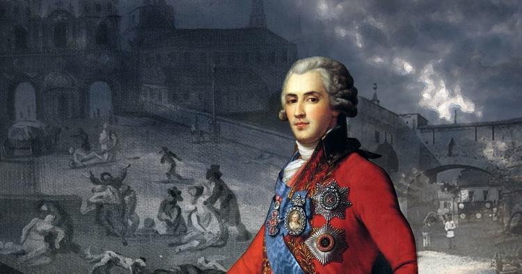 Как Граф Орлов лечил чумную Россию