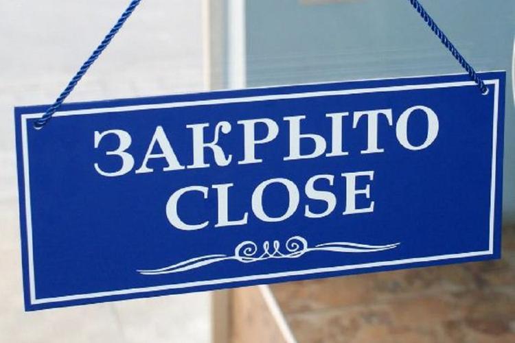 Почти треть российских компаний отправили своих работников в неоплачиваемый отпуск