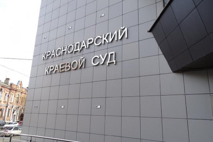 Более 800 человек оштрафовали за нарушение карантина на Кубани