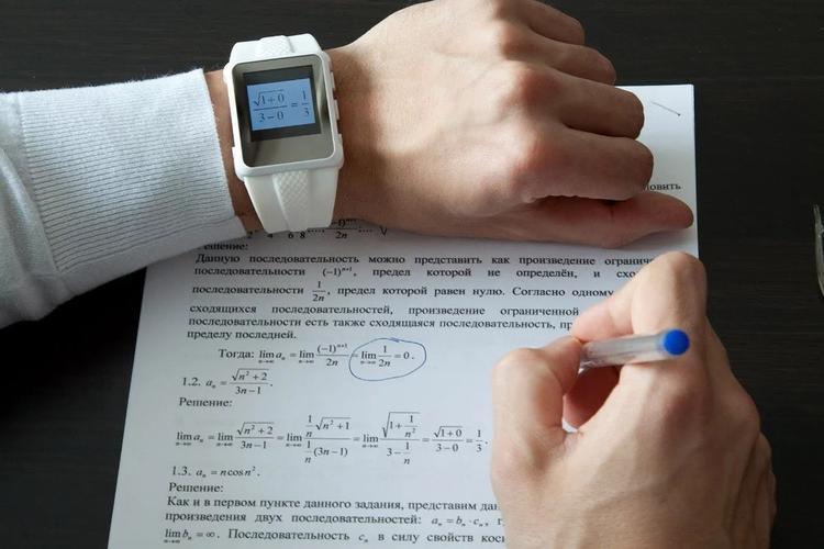 Как сделать университетский экзамен идеальным