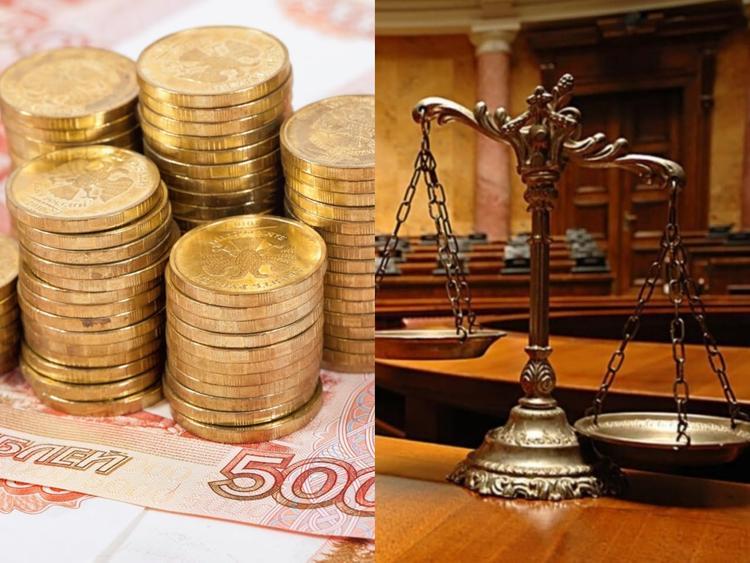 Миллиарды рублей планируется потратить на переезд Верховного суда России