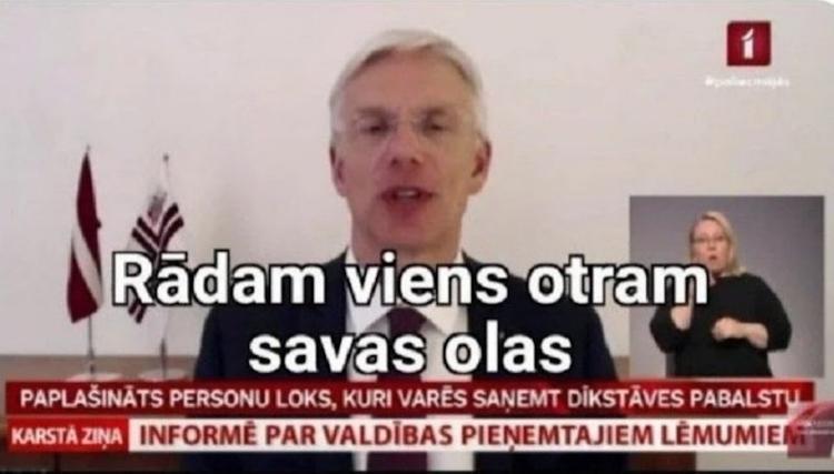 Латвийский премьер-министр призвал соотечественников показать свои яйца