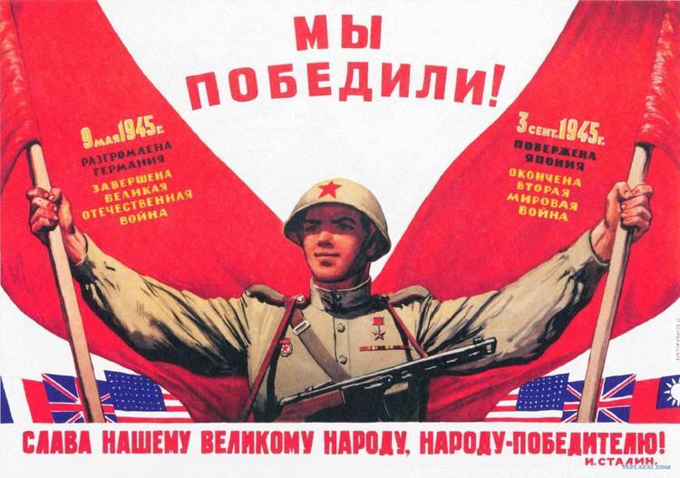 Если Парад Победы назначить на 3 сентября