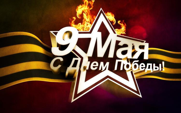 Ветераны попросили Путина  перенести парад Победы с 9 мая на более поздний срок