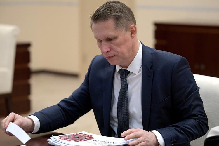 Мурашко рассказал, что в России семь центров разрабатывают вакцину от коронавируса
