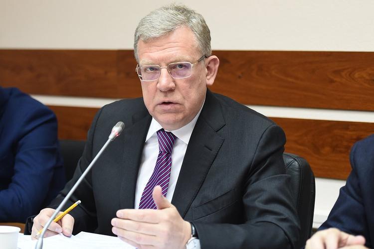 Кудрин: В кризисный период должны быть увеличены МРОТ и пособие по безработице