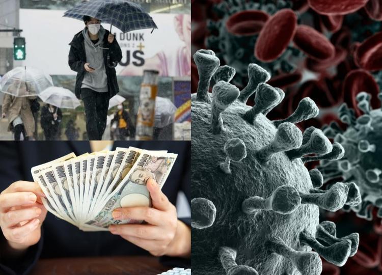 Всем японцам в период пандемии выплатят дополнительные пособия