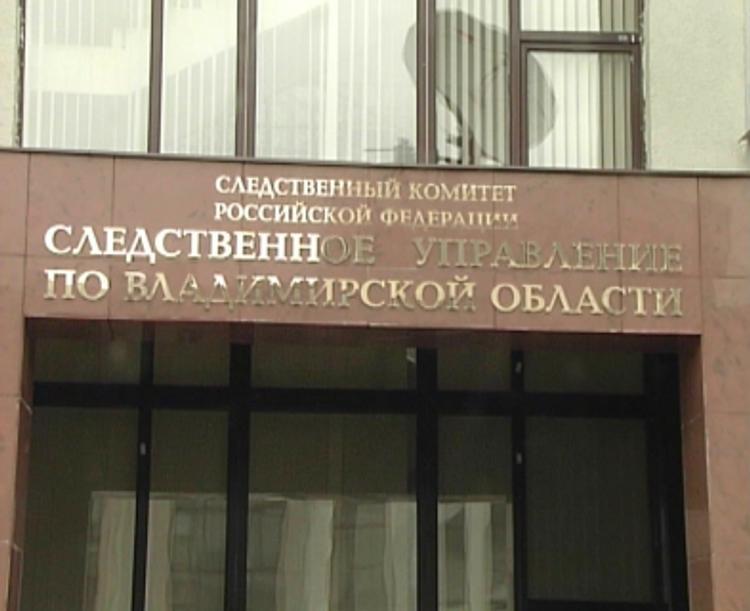 По факту поставки в больницу  Владимира просроченных аппаратов ИВЛ возбудили уголовное дело