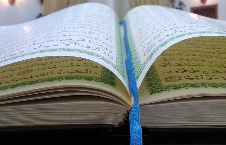 Из-за коронавируса мусульман призвали в Рамадан молиться дома