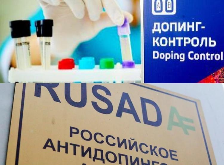 Допинг-контроль на карантине: российские спортсмены забыли предоставить свои данные