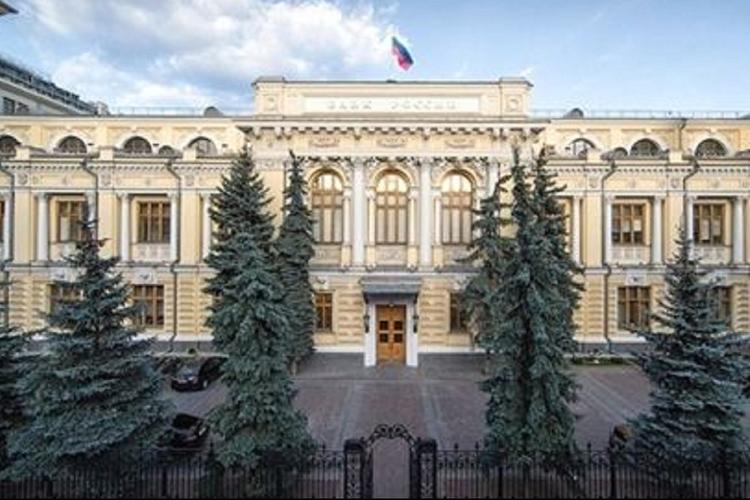Центробанк не одобрил идею передать сотрудникам МВД доступ к банковской тайне