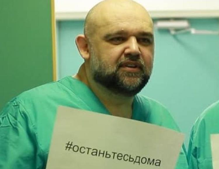 Главврач больницы в Коммунарке назвал появившийся на коже новый симптом коронавируса COVID-19