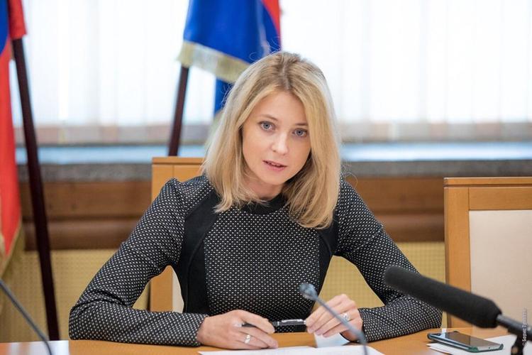 Наталья Поклонская пообещала кое-кому «надрать одно место»