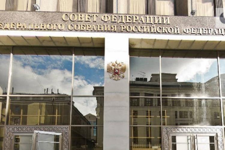 В Совфеде прокомментировали предложение депутата ФРГ снять санкции против России