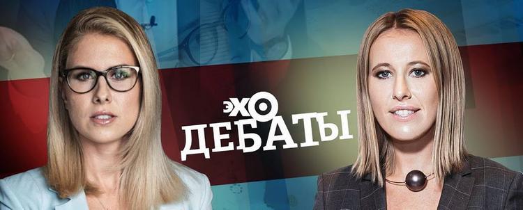 Бои без правил. Дебаты двух блондинок - Ксении Собчак и Любови Соболь о том, нужна ли россиянам финансовая помощь в кризис