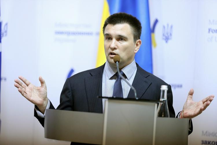 Климкин «запретил»  России праздновать День Победы