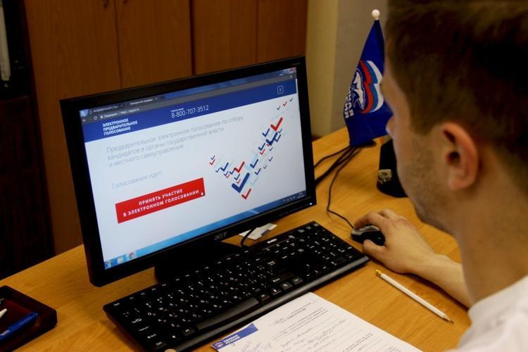 Для чего в Госдуме внезапно приняли закон о голосовании через интернет