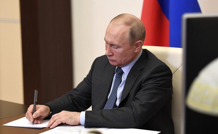 Владимир Путин подписал закон о дистанционном электронном голосовании на федеральном уровне