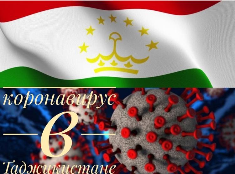 Таджикистан: возможно повторение дагестанской ситуации с коронавирусом