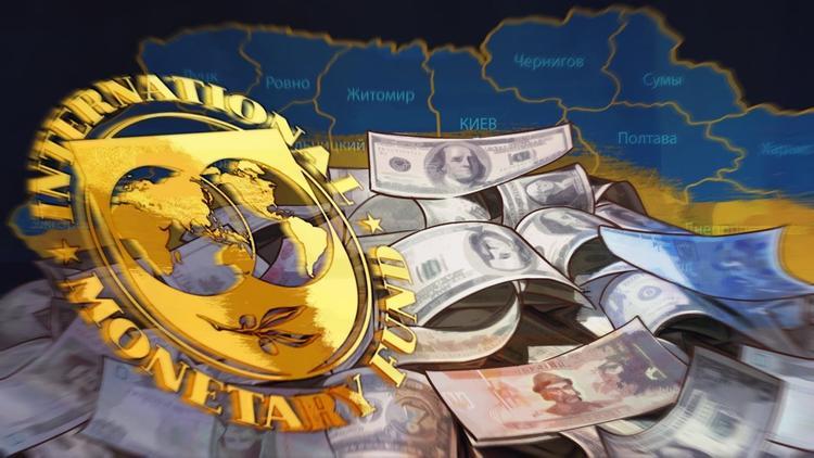 МВФ выставил новые условия Украине для получения кредита
