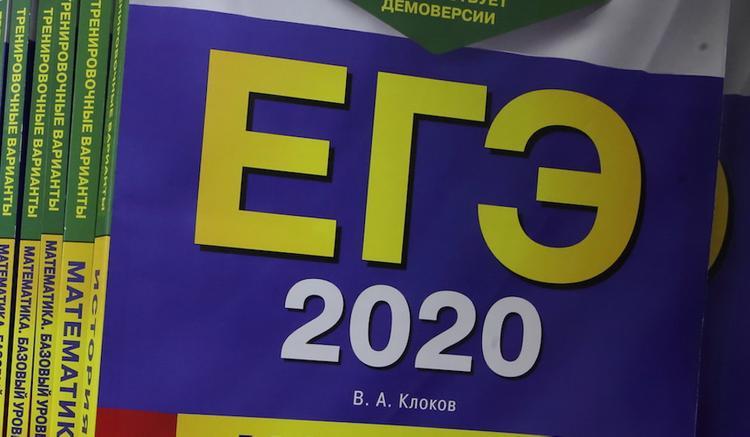 Министр просвещения: пробный ЕГЭ состоится 29 и 30 июня