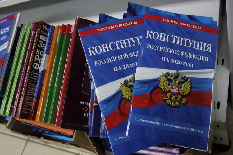 В ряде регионов пройдет электронное голосование по поправкам к Конституции РФ