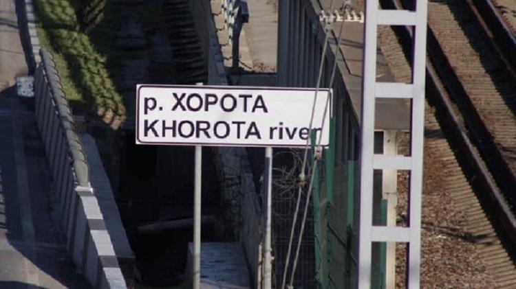 В Сочи только планируют переименовать реку, а табличка с новым названием уже установлена