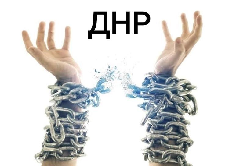Между небом и терриконами: когда россияне-обменники вернутся из ДНР в Россию?