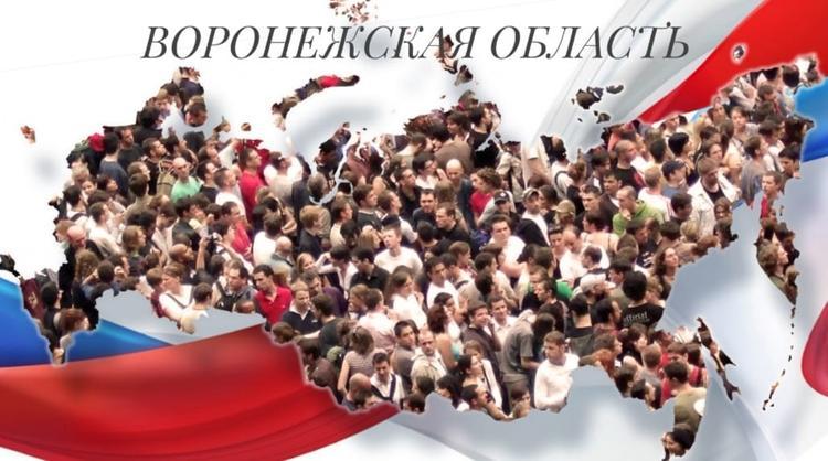 Население Воронежской области: численность, гендерная и возрастная структура, прогноз до 2024 года