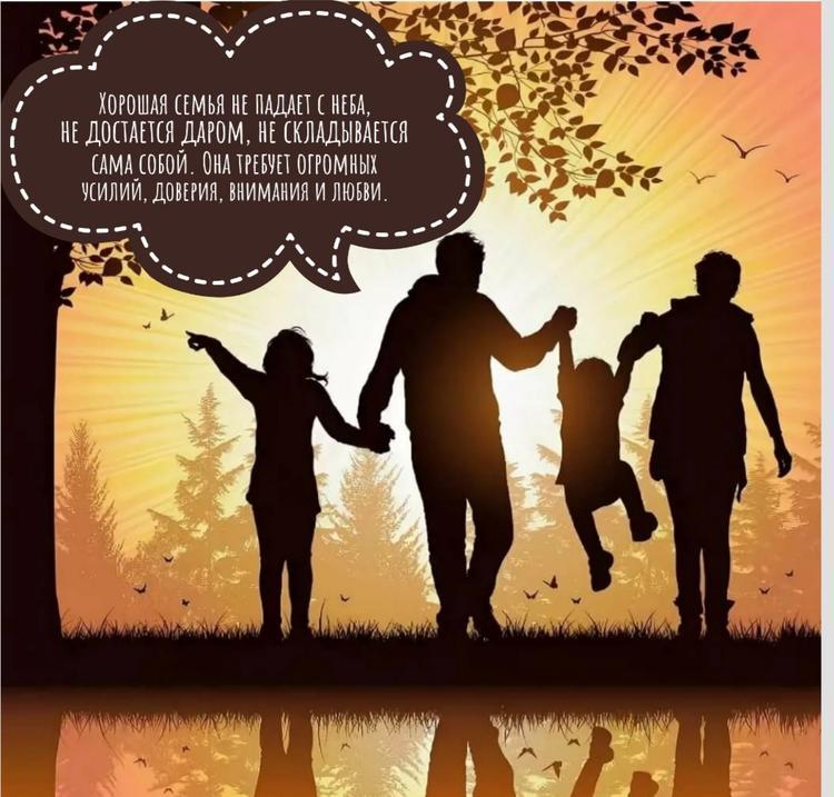 Кнут или пряник: уместна ли вседозволенность в воспитании детей