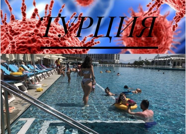 Коронавирус в Турции: 4,5 тыс умерших, пляжи открываются,  туристов ждёт «ковидный» тест