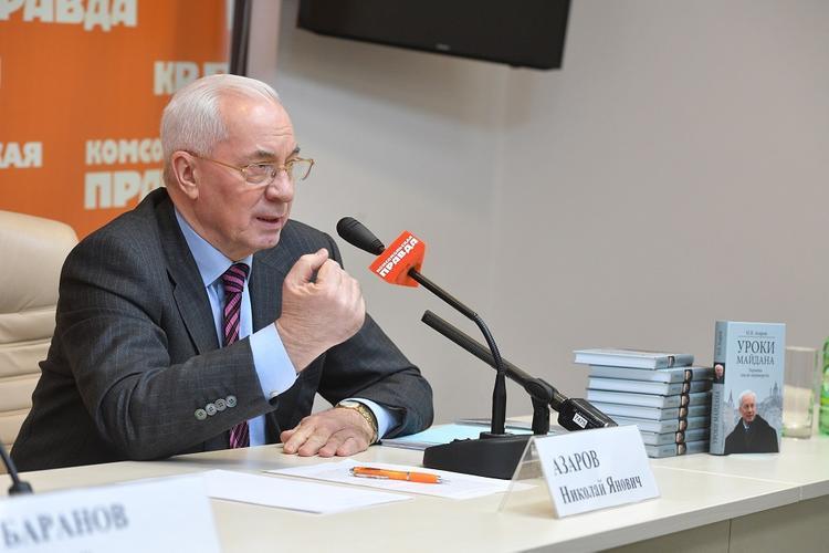 Экс-премьер Украины напомнил о ее «исконных» территориях до СССР