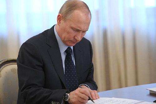 Путин подписал указ о проведении общероссийского голосования по поправкам к Конституции РФ 1 июля