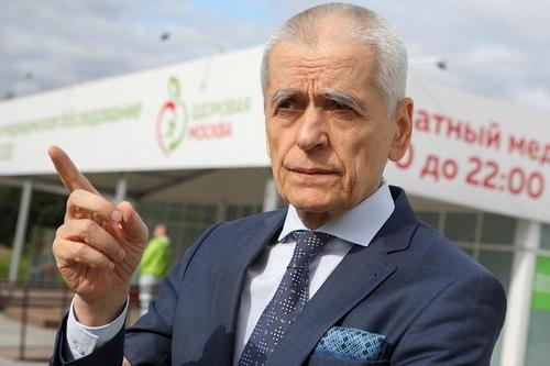 Онищенко: с тактикой вакцинации от коронавируса еще предстоит определиться