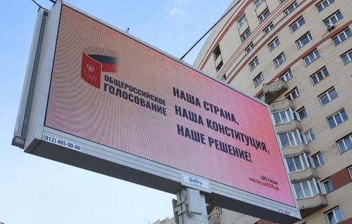 Россиянам во время голосования придется снимать маски