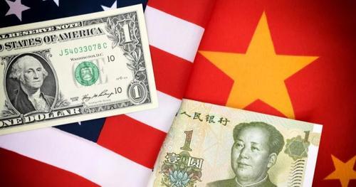 В Китае не исключают возможности начала финансовой войны с США