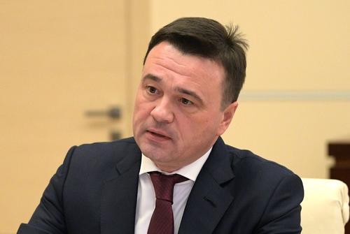 Губернатор Подмосковья рассказал, в какую сумму обошлась региону борьба с пандемией