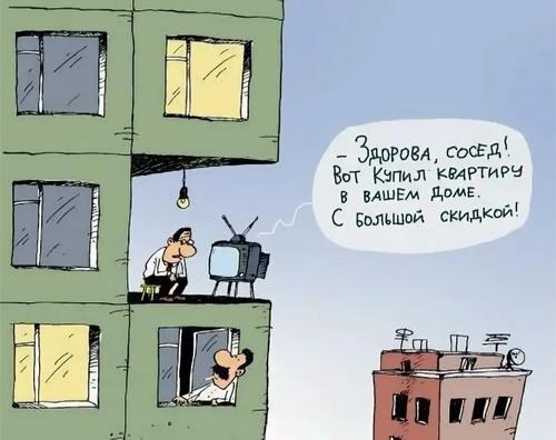 Почему в России так много маленьких квартир