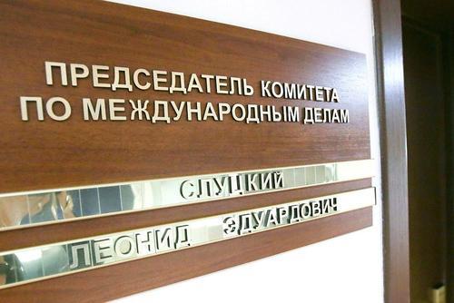 В Думе прокомментировали заявление Госдепа о том, что Россия должна уйти с Ближнего Востока